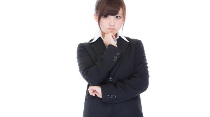 岩倉知広の動機は無職独身?相関図と事件の経緯は?母親は離婚?