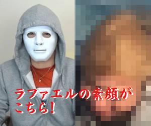 Wiki 仁藤 夢乃